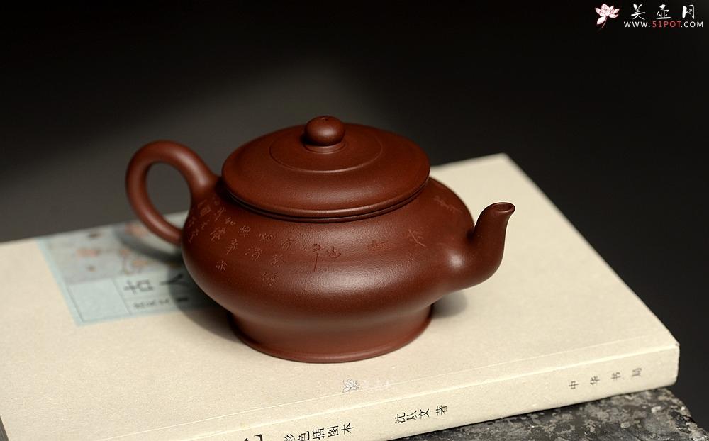 紫砂壶图片:刘世涛文气之作 全手景舟虚扁 耐品 - 全手工紫砂壶网