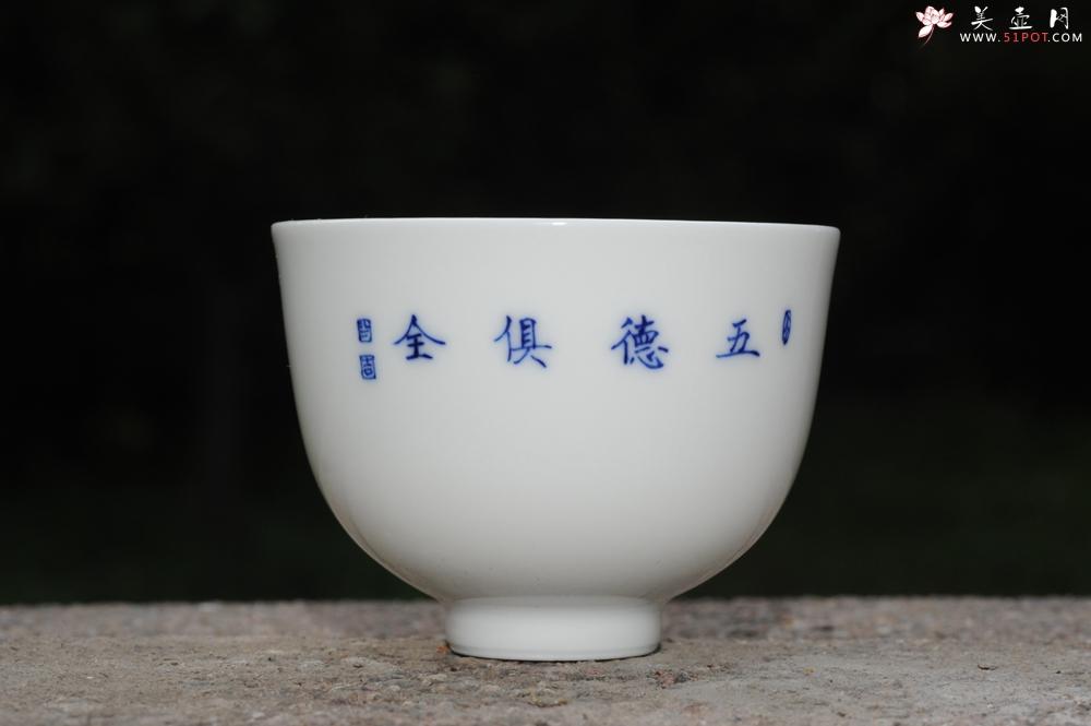 紫砂壶图片:生肖鸡 景德镇全手工手绘青花主人杯 - 全手工紫砂壶网