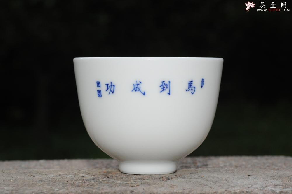 紫砂壶图片:生肖马 景德镇全手工手绘青花主人杯 - 全手工紫砂壶网