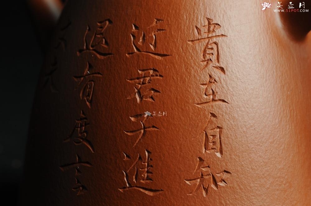 紫砂壶图片:优质朱泥全手工汉瓦二式 方健双刀文气装饰禅心图 超漂亮 - 全手工紫砂壶网