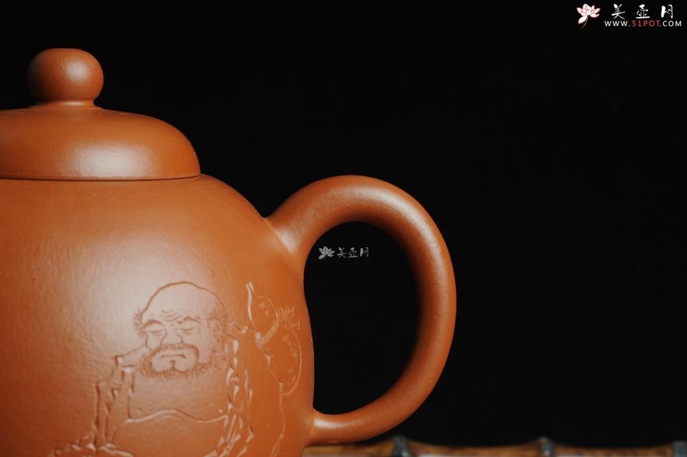 紫砂壶图片:优质赵庄朱泥全手工明式思裕  方健双刀文气装饰禅心图 - 全手工紫砂壶网