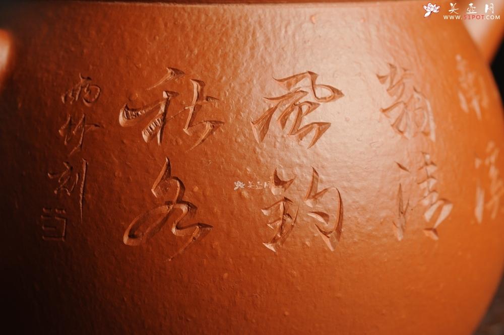 紫砂壶图片:优质赵庄朱泥全手工汉瓦 方健双刀文气装饰独钓寒江图 - 全手工紫砂壶网