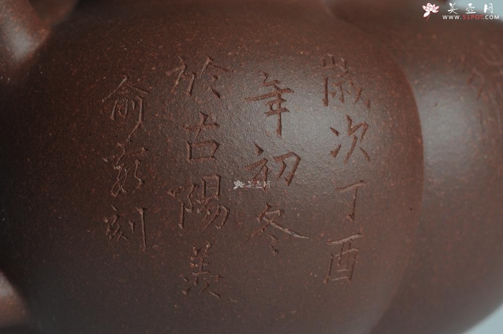 紫砂壶图片:精品全手工上合桃 助工俞霞即兴装饰 - 全手工紫砂壶网