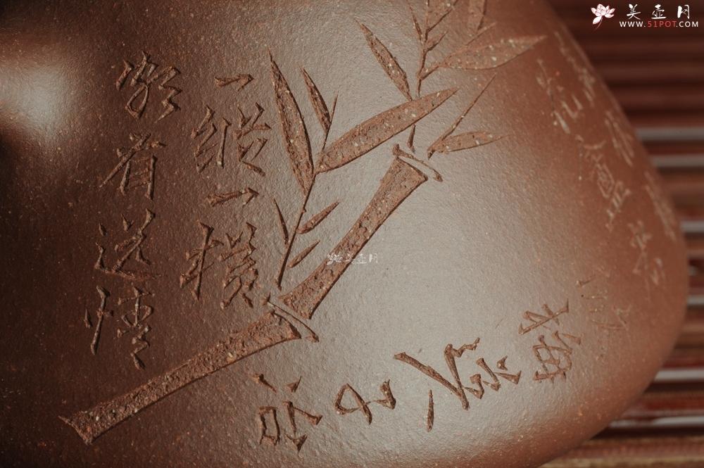 紫砂壶图片:优质紫泥 全手工精品摹古老子冶石瓢 骨肉匀挺 清茗堂助工文气装饰板桥竹 文人风骨尽显 - 全手工紫砂壶网