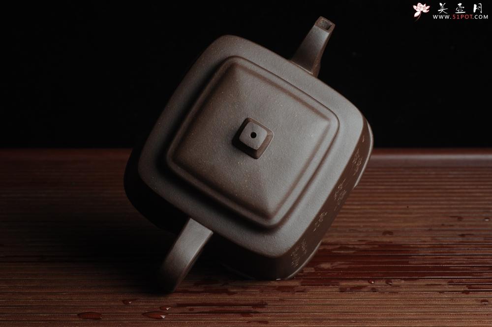 紫砂壶图片:美壶特惠 高手刻竹 全手工四方福明壶 泥料超好 - 全手工紫砂壶网