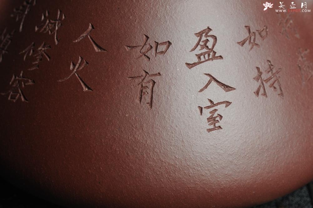 紫砂壶图片:油润底曹青 全手工精品摹古老子冶石瓢 骨肉匀挺 文人小楷  特文气 - 全手工紫砂壶网