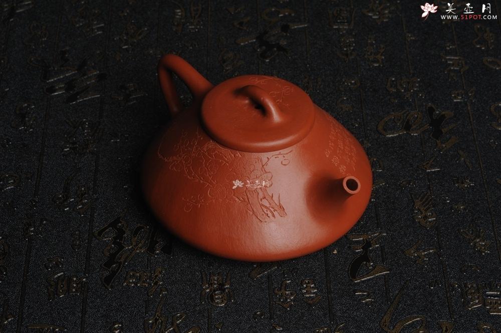 紫砂壶图片:朱泥全手工刻梅花子冶石瓢 - 全手工紫砂壶网