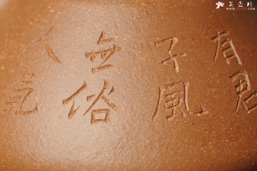 紫砂壶图片:润五彩段泥 全手工薄胎子冶石瓢 有君子风无俗人气 助工俞霞精心摹古刻绘雅竹 - 全手工紫砂壶网