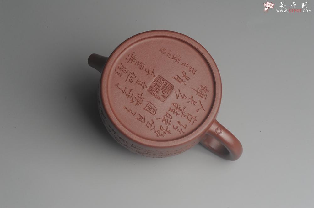 紫砂壶图片:油润黄龙山4号深井红皮龙 全手工德中壶 做工特好 明月几时有 把酒问青天 - 全手工紫砂壶网