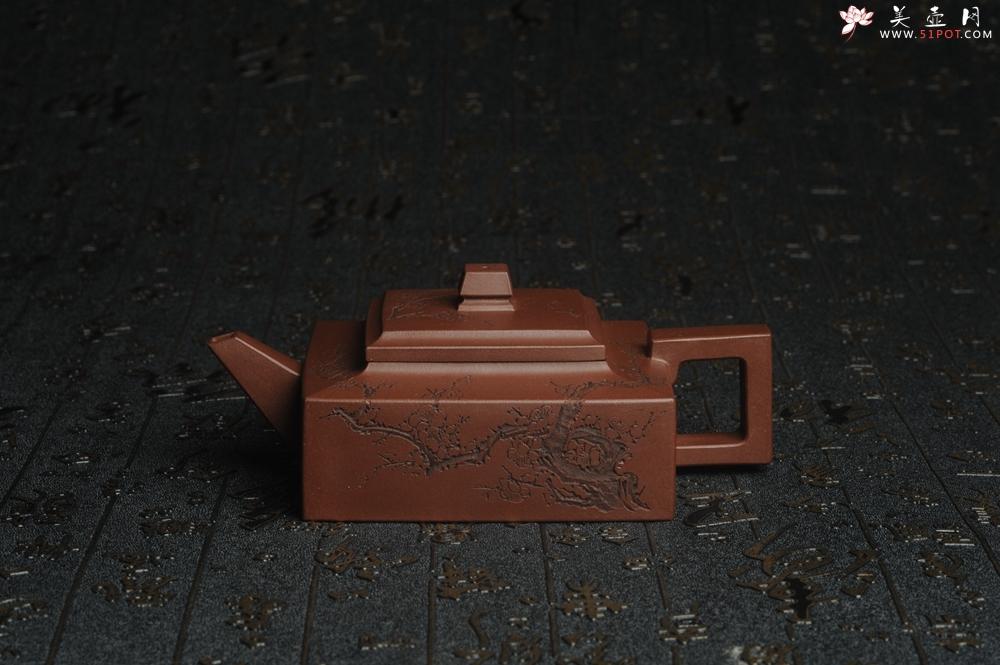紫砂壶图片:全手工精致方山逸士壶 装饰通转梅花 特文气 - 全手工紫砂壶网