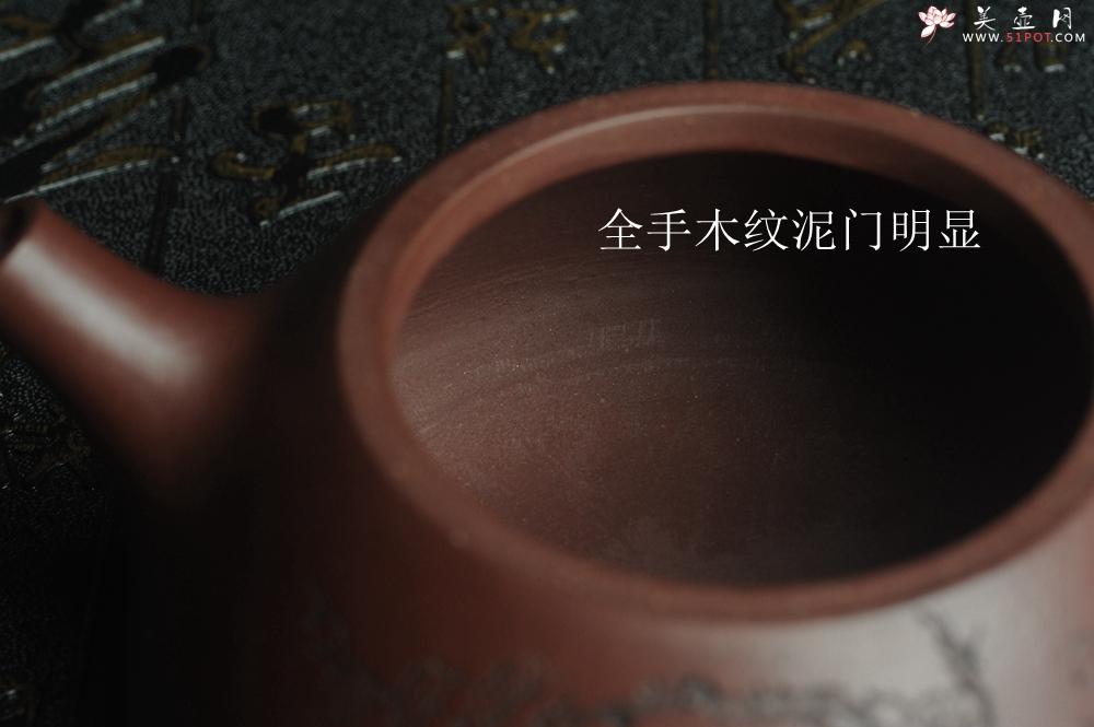 紫砂壶图片:油润底曹青 全手工周氏石瓢 装饰喜上眉梢 特文气 - 全手工紫砂壶网
