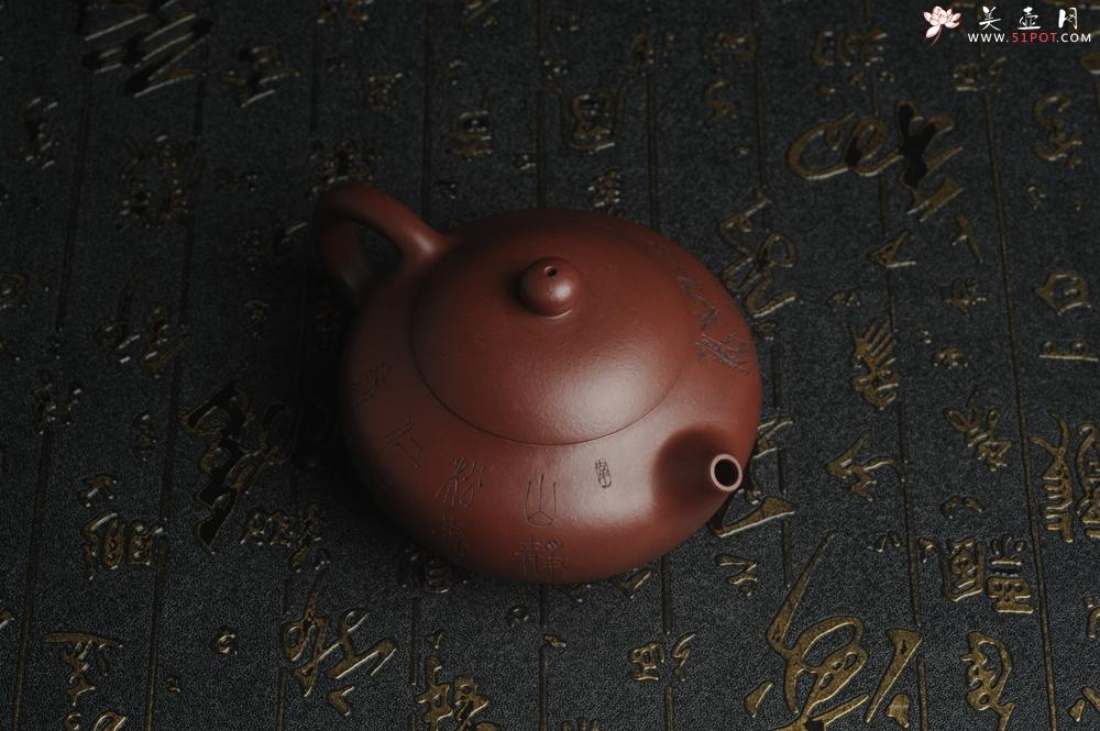 紫砂壶图片:油润底曹青 全手工矮文旦 装饰人物 特文气 - 全手工紫砂壶网