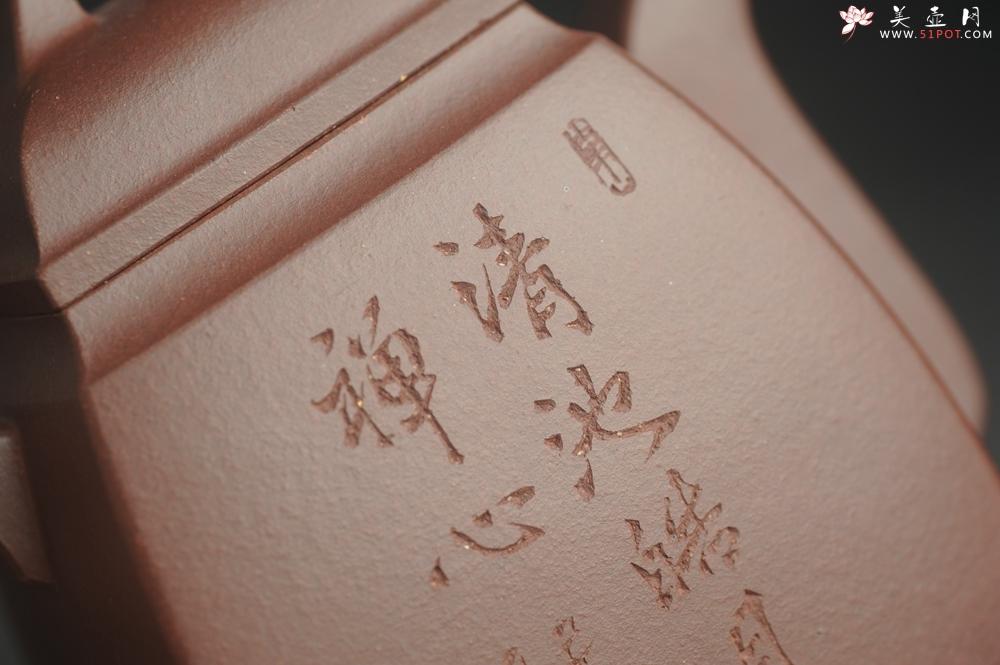 紫砂壶图片:全手工精致汉方壶 清池皓月照禅心 禅意浓浓 - 全手工紫砂壶网