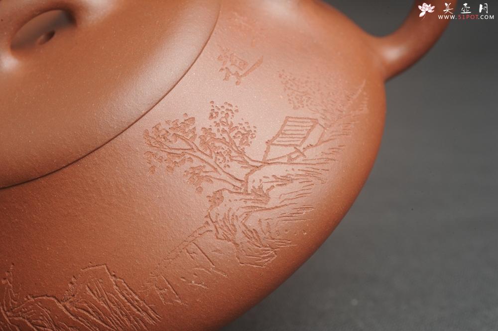 紫砂壶图片:特好底曹青全手工扁瓢  装饰山水 特文气 - 全手工紫砂壶网