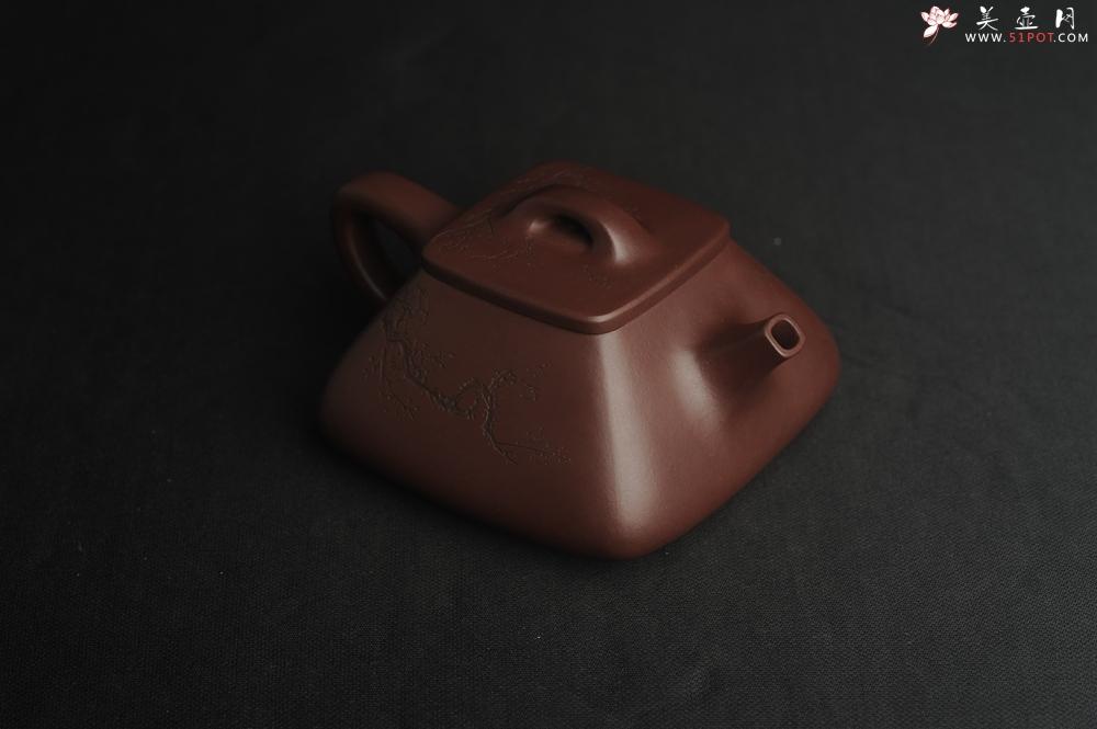 紫砂壶图片:美壶特惠 精致全手工混方石瓢 装饰梅花特文气 - 全手工紫砂壶网