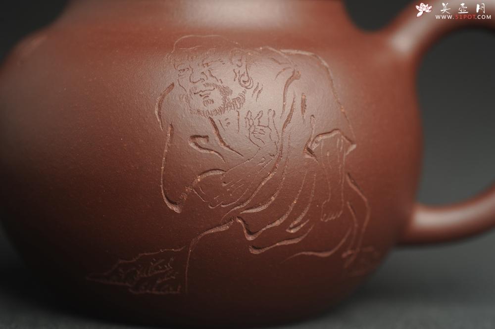 紫砂壶图片:油润黄龙山4号深井红皮龙 全手工高灯壶 文气装饰人物 道法自然 - 全手工紫砂壶网