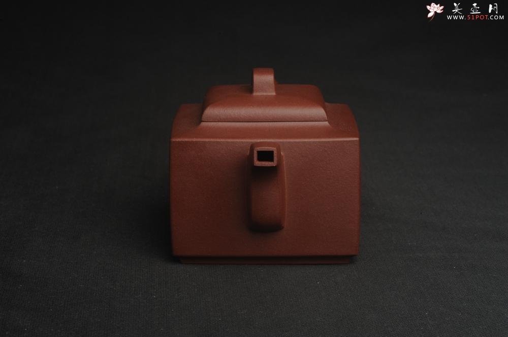紫砂壶图片:全手工优质紫红泥精致亚明四方壶 装饰山水图 特文气 - 全手工紫砂壶网