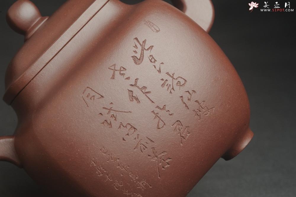 紫砂壶图片:实力派张海艳全手工油润底曹青重器鸣远四方 气势磅礴 用心之作 装饰人物特文气 - 全手工紫砂壶网