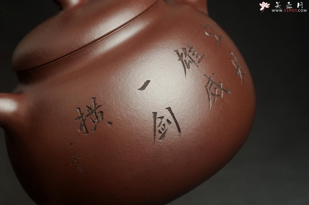 紫砂壶图片:特油润底曹青 全手工一捺底景舟茄段 装饰人物特文气 - 全手工紫砂壶网