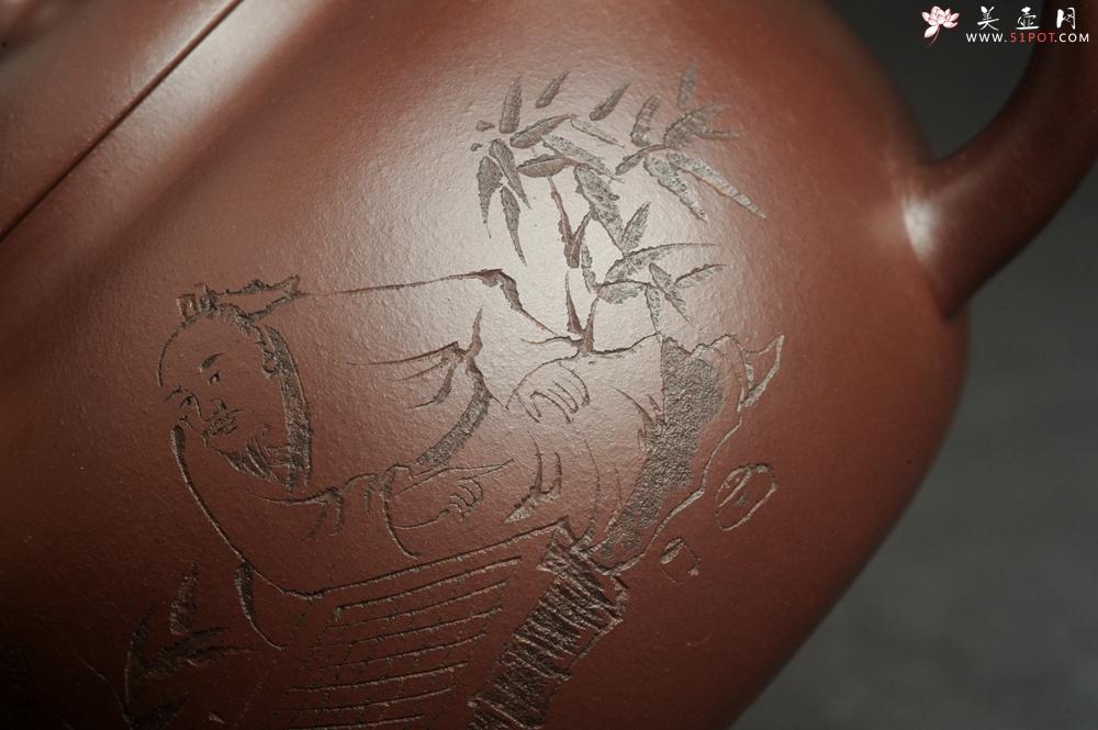 紫砂壶图片:特油润底曹青 全手工一捺底景舟茄段 装饰人物特文气 期待与亲结缘 - 全手工紫砂壶网