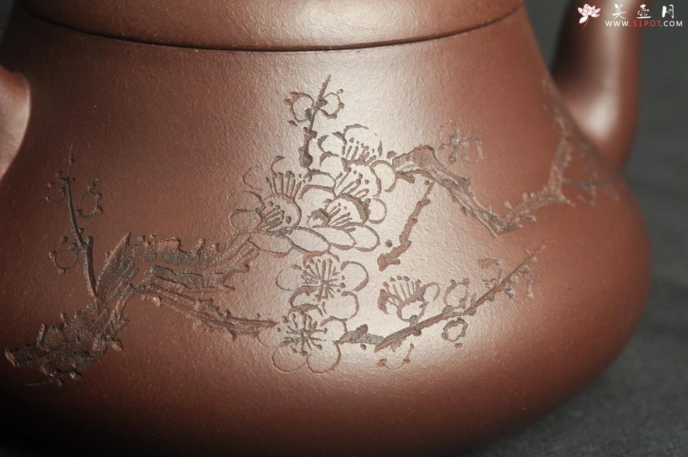 紫砂壶图片:油润底曹青 全手工君德茶壶 通转装饰梅花 特文气 - 全手工紫砂壶网