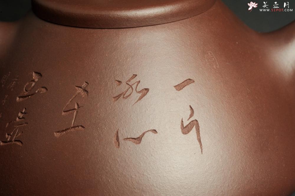 紫砂壶图片:潜力股周小培 特好全手工底槽清子冶石瓢 助工装饰 一片冰心在玉壶 特文气 - 全手工紫砂壶网