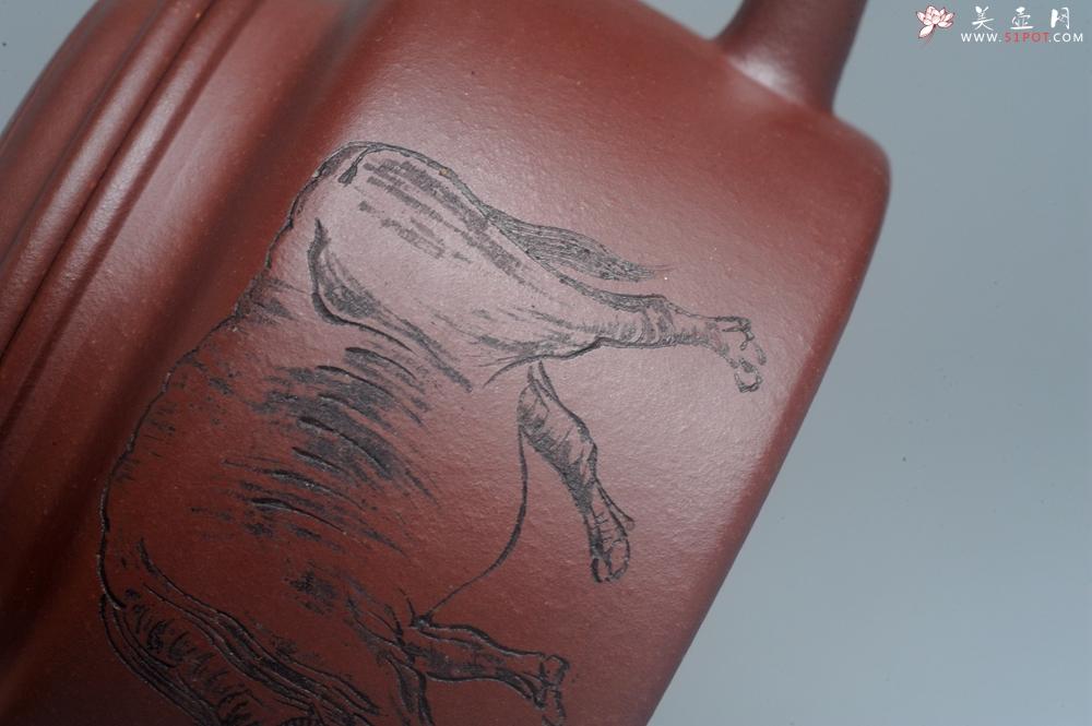 紫砂壶图片:油润黄龙山4号深井红皮龙 全手工德中壶 做工特好 俯首甘为孺子牛 - 全手工紫砂壶网