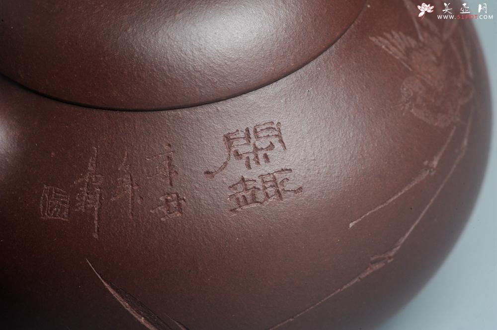 紫砂壶图片:油润底曹青 全手工文旦茶壶 细写茶经煮香雪 闲趣图 特文气 期待与亲结缘 - 全手工紫砂壶网