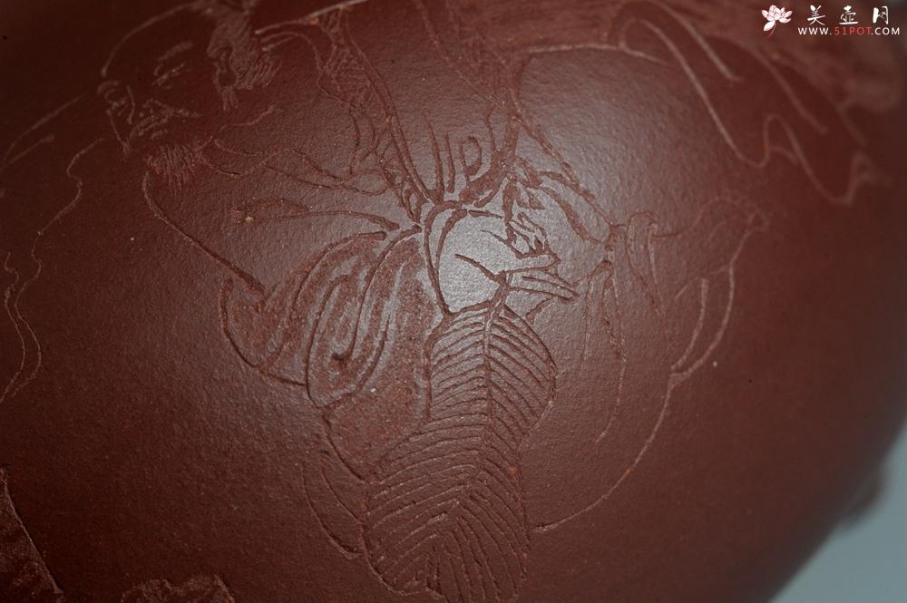 紫砂壶图片:潜力股周小培老师 4号井深井红皮龙 超精致全手工三足乳鼎茶壶 竹里煎 起茶烟 - 全手工紫砂壶网