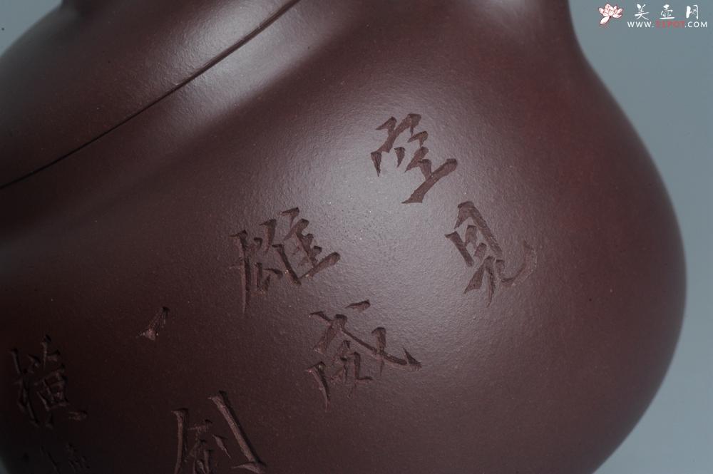 紫砂壶图片:特油润底曹青全手工一捺底景舟茄段 装饰人物特文气 - 全手工紫砂壶网